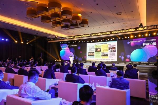 2021年中国国际信息通信展将于9月在北京国家会议中心举行