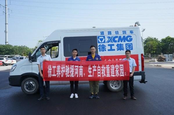 2021 Henan Floods: XCMG Provides Vital Post-Flood Roadbed Survey-profiler Equipment, Aiding Reconstruction Efforts