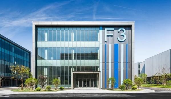 上海临港约 67,000 平方英尺新实验室