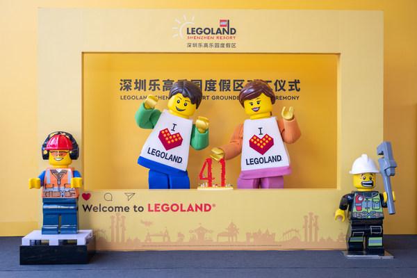 """正值特区41周年,乐高乐园""""大使""""Mike和Amy向深圳表白"""