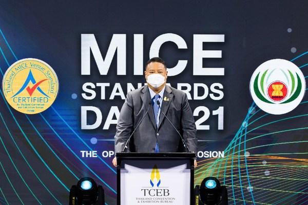 MICE Standards Day 2021 - 194 Venues Achieve Thailand MICE Venue Standard