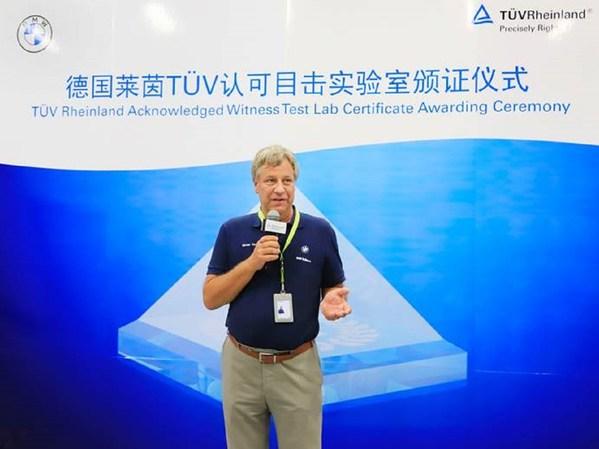 华晨宝马汽车有限公司研发中心电子电气部门负责人Nicolas Kloss先生发表致辞