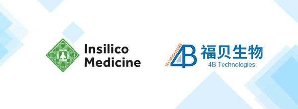 Insilico Medicine and 4B Technologies Announce Strategic Collaboration in Advancing Novel Drug Discovery for Neurodegenerative Diseases