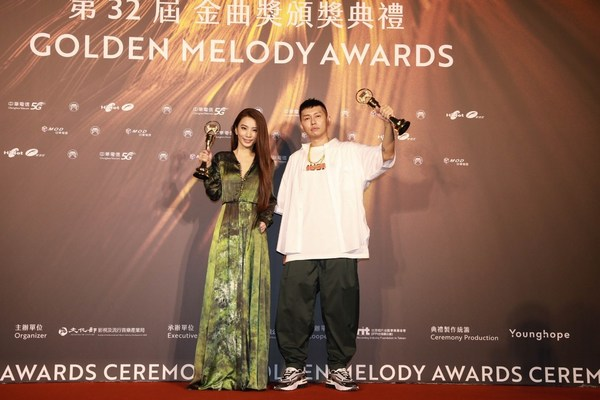 The 32nd Golden Melody Awards Successfully Held
