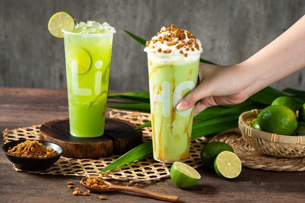 新加坡旅游局 x 里喝茶(LiHO TEA) 推出两款新加坡特色全新茶饮 -- 斑斓绿青柠和斑斓绿奶昔
