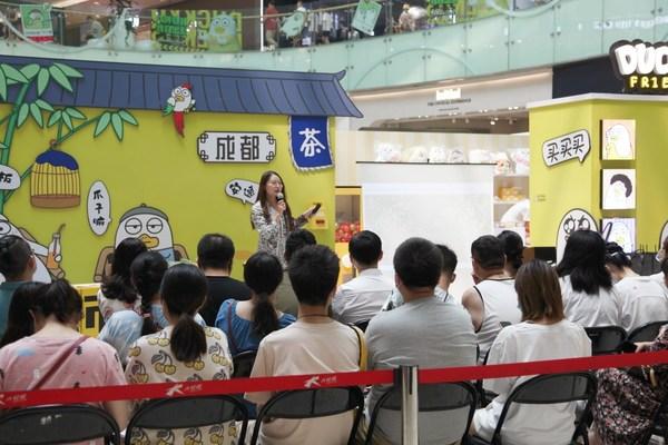 """成都大悦城第五届城市青年节 -- """"城市青年说"""""""