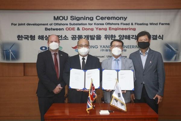 ODE-동양엔지니어링, 해상풍력 기술 협력을 위한 양해각서 체결