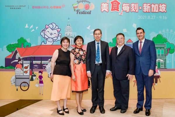 新加坡驻华大使吕德耀(左三)及夫人(左二)、香格里拉集团中国区副首席执行官兼运营执行副总裁鲍存旗(右二)、新加坡旅游局大中华区首席代表兼执行署长柯淑丹(左一)、香格里拉集团区域经理及中国大饭店总经理卡佩克(右一)共同出席了新加坡美食节发布晚宴