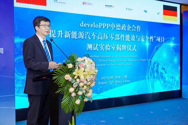 TUV莱茵大中华区产品服务事业群副总裁夏波致辞