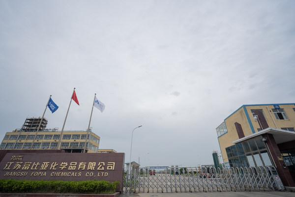 中化国际收购富比亚,进军塑料添加剂业务