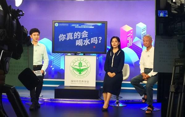 百事公司携手深圳营养学会邀请专家访谈,以网络电视直播的方式开展科普宣教