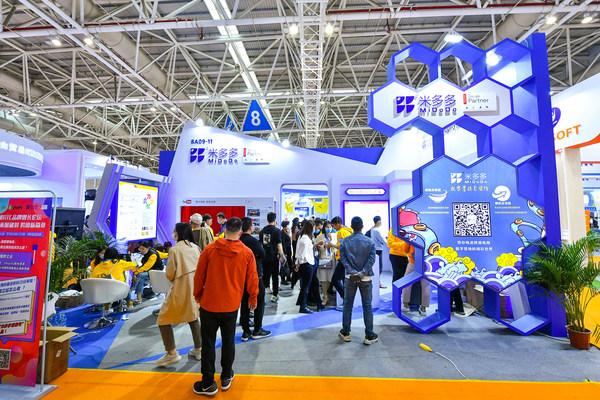 2021年3月福州 米多多亮相首届中国跨交会