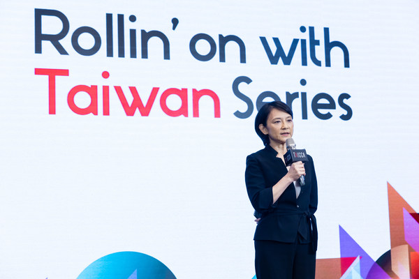 TAICCA VP Alice CHANG at the Series Mania Taiwan Series Showcase and Co-production Incentive