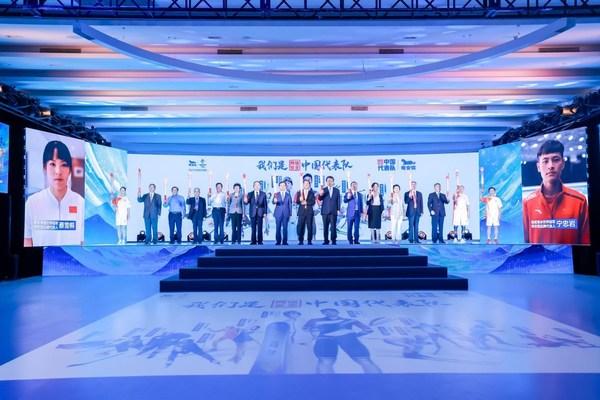 BCS2021 Held in Beijing, Focusing on Operation Security