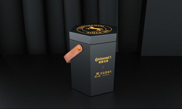 德国马牌轮胎x河南博物院联名款考古盲盒