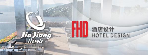 锦江酒店集团战略合作伙伴