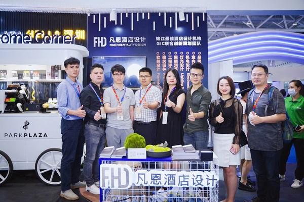 FHD首次受锦江集团特邀成为主展馆锦江酒店品牌专区唯一一家酒店设计服务商