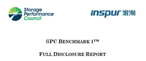 浪潮高端全闪HF18000G5的SPC-1完整版报告