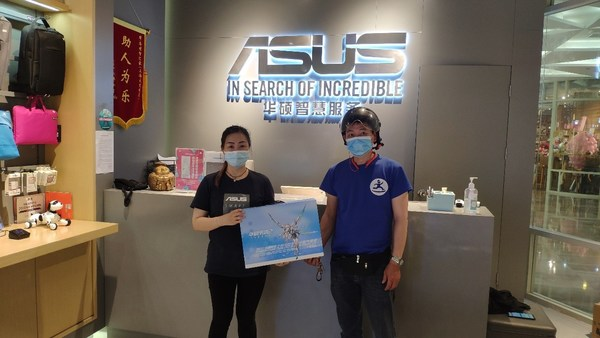 Laptops Delivered in One Hour: Over 150 ASUS Stores Launch on JD.com and Dada's JDDJ