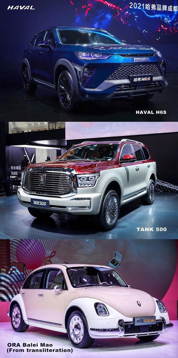 GWM góp mặt tại Triển lãm Ô tô Thành Đô với hơn 10 sản phẩm mới từ 5 thương hiệu xe của hãng