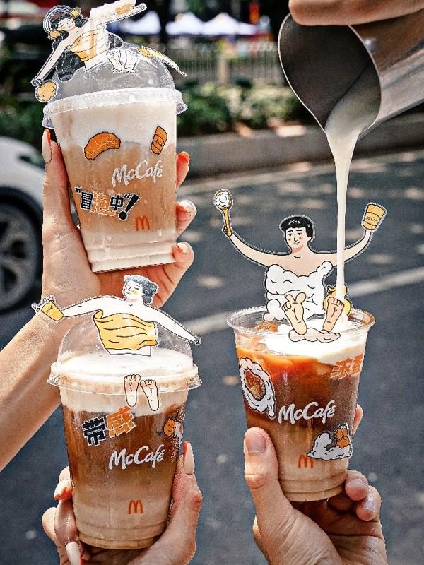8月31日至9月14日,在麦咖啡购买泡泡拿铁还可获赠限量泡泡浴氛围贴纸