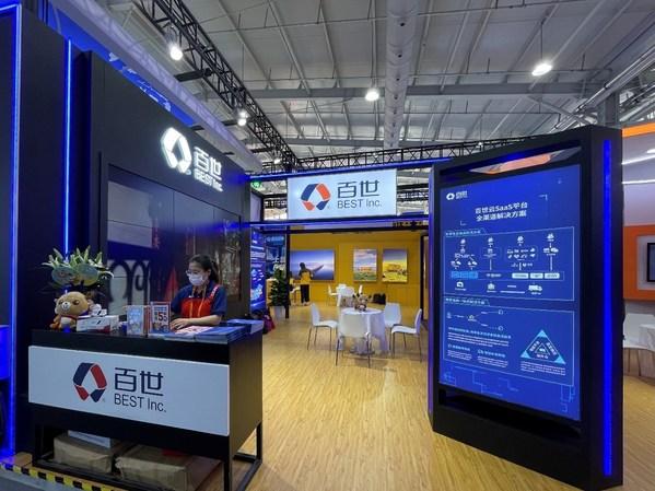 百世国际在服贸会上推出中国至新马泰特快服务,最快2日达