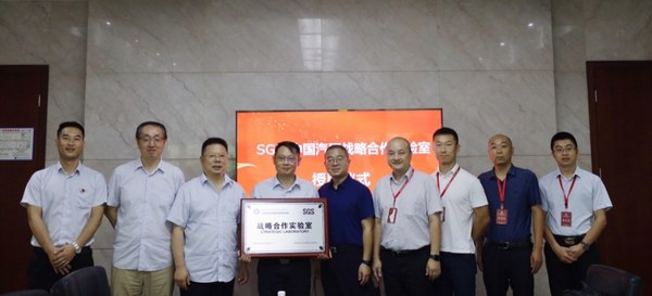 SGS与中国汽研授牌仪式双方合影