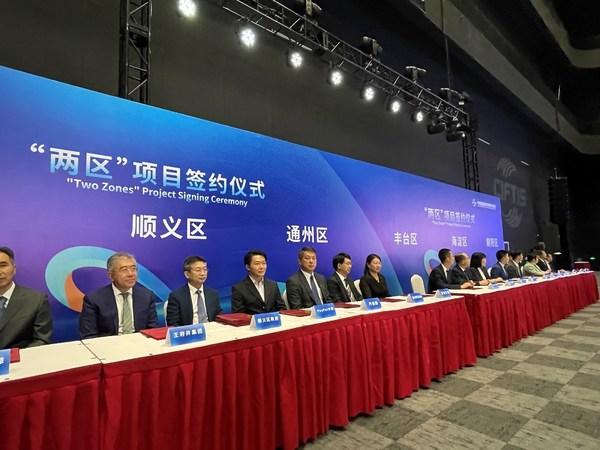 丹纳赫携手北京顺义区政府加速本土化进程