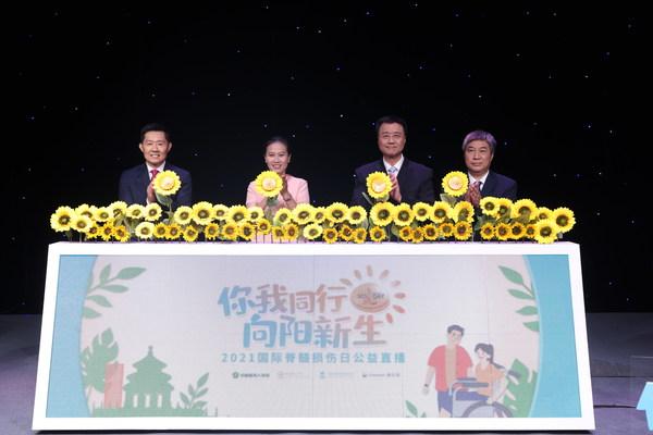 嘉宾共同启动直播活动(嘉宾左起:隋承晧、唐占鑫、王建军、廖利民)