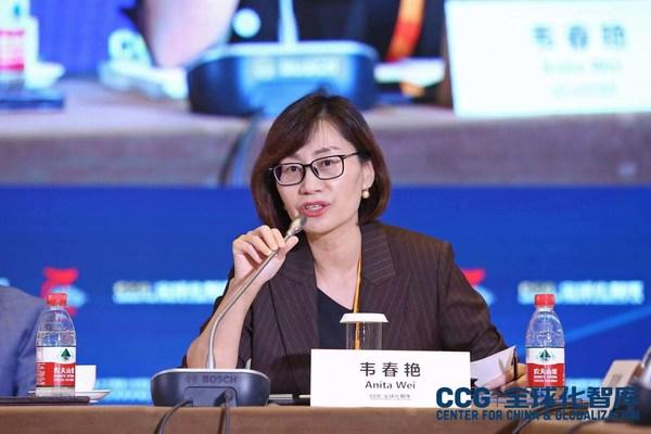 丹纳赫集团中国政府事务副总裁韦春艳受邀出席第八届中国企业全球化论坛主题论坛并演讲
