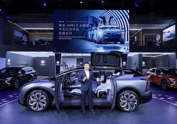 Human Horizons HiPhi Xは80万人民元に価格設定され、高級電気自動車の新たな基準を設定