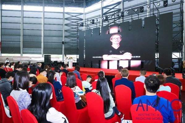 汇聚医美抗衰领域权威学者,AMWC CHINA将在成都举办