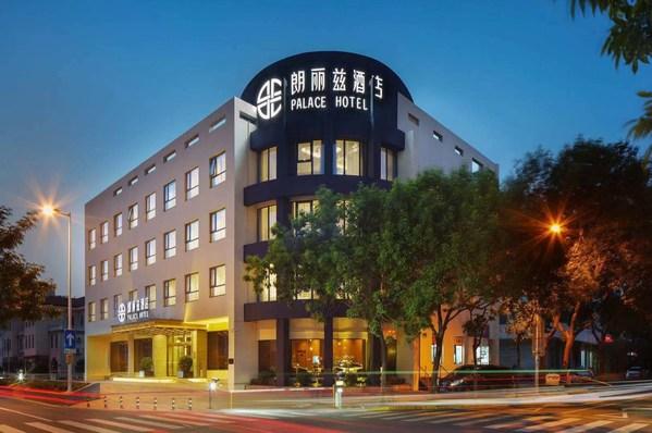 朗丽兹酒店正式入驻飞猪平台 借助阿里生态协力酒店营销