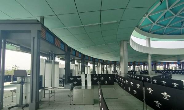 北京环球影城安检现场