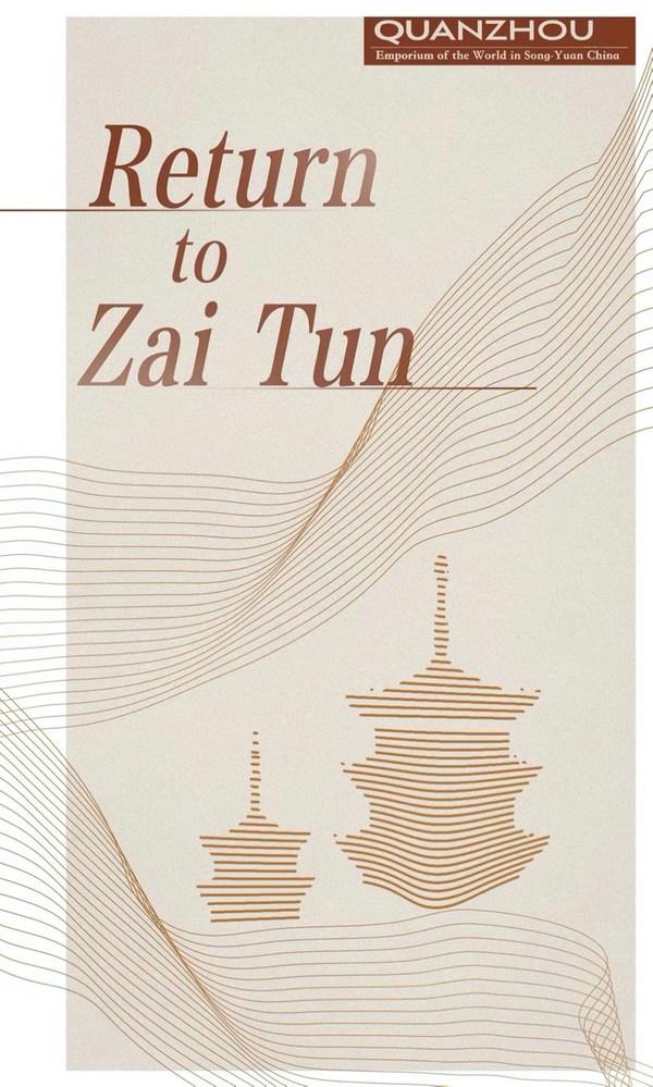 """Menjelajahi Peradaban Maritim Tiongkok: Film Dokumenter """"Return to Zai Tun"""" Ditayangkan National Geographic"""