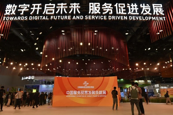 2021年8月31日、中国の首都北京にある中国国家会議センターで開催の中国国際サービス貿易交易会(CIFTIS)の会場を訪れる報道陣。Xinhua / LuPeng氏撮影