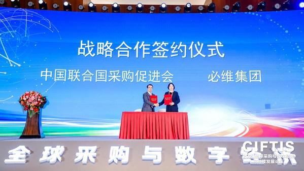 (左:王栩男先生;右:韩晶女士)