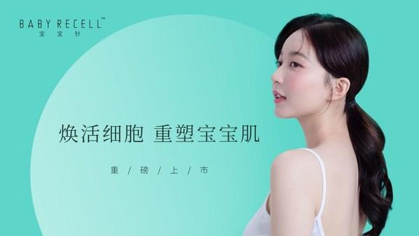 """华东宁波医药""""宝宝针""""即将上市"""