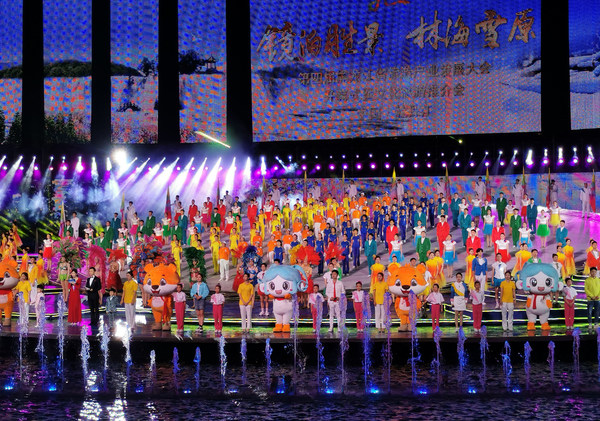 Xinhua Silk Road: Mudanjiang's tourism industry to get boosted by hosting heavyweight provincial tourism conference