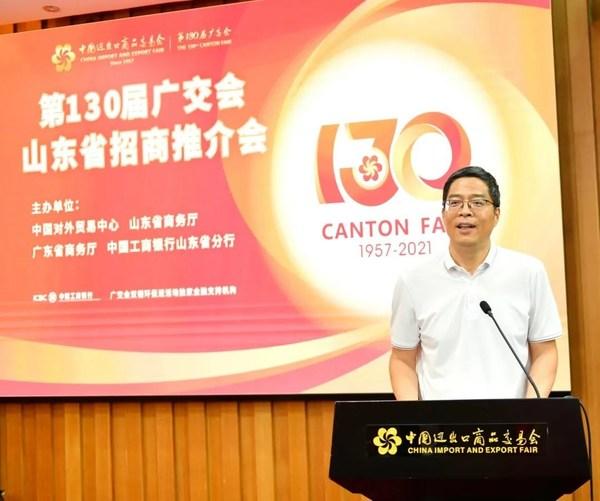 中国对外贸易中心副主任张思洪致辞