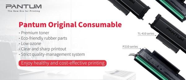 Pantum의 정품 소모품, 인쇄 위한 탁월한 선택
