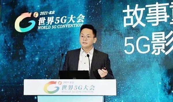 美通社刘晓林:5G正在重塑我们与这个世界互动的方式