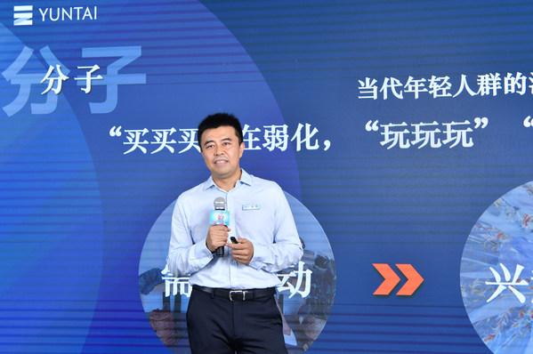云泰商业总裁吴铮受邀出席2021 IF?商业地产年会并做主题演讲