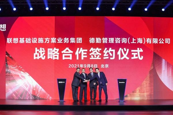 德勤管理咨询中国与联想ISG签署战略合作协议