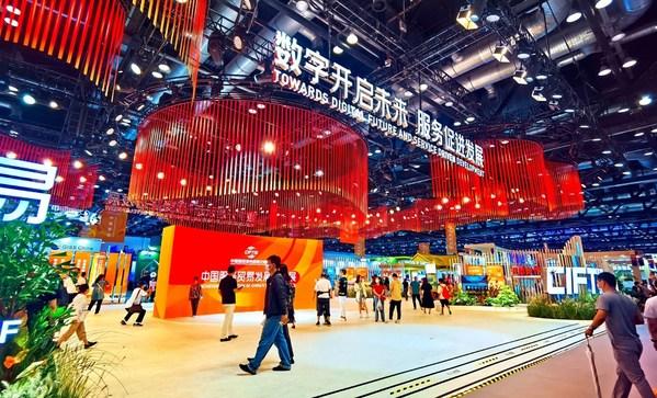 师董会亮相2021年中国国际服务贸易交易会