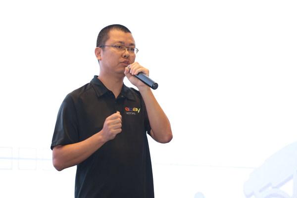 eBay国际跨境贸易事业部品类管理总经理庞涛致辞