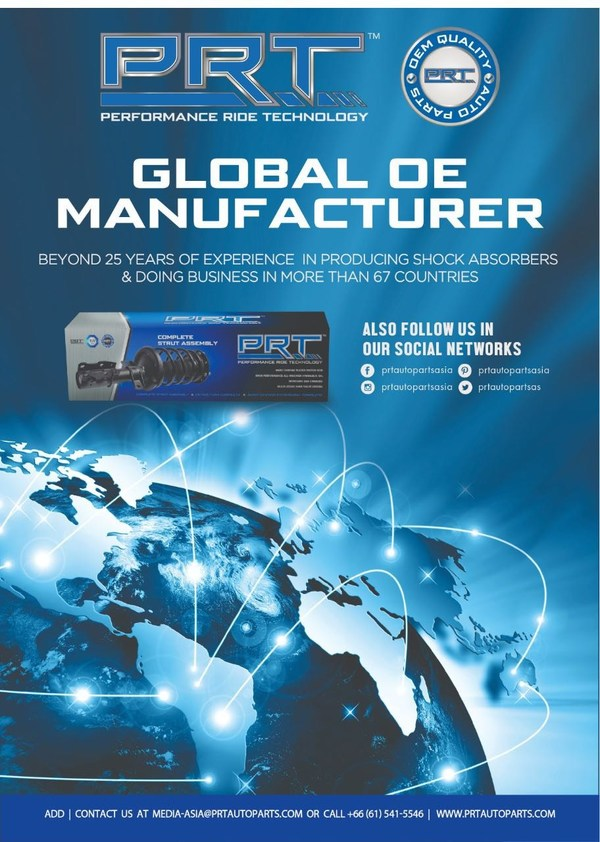 ผู้ผลิต OE ระดับโลก