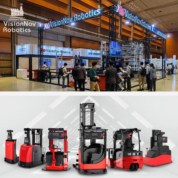 중국 로봇 기업 VisionNav의 대표 제품, 자동화 솔루션 AGF 선보여