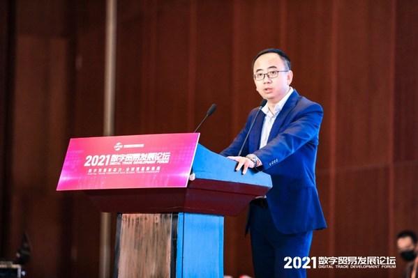 软通动力杨念农在服贸会:数字软通助力企业发展数字贸易