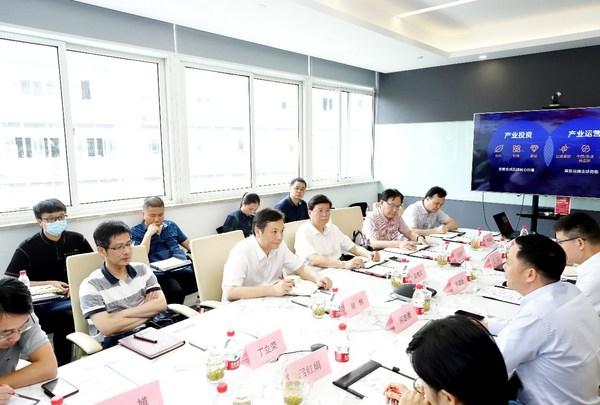 杭州市人民政府副市长胡伟一行调研ACCESS集团